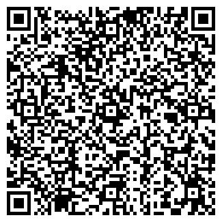 QR-код с контактной информацией организации 4-yoga