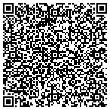 QR-код с контактной информацией организации Фитнес Академия спорт клуб, ООО