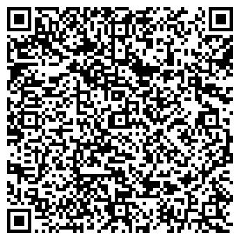 QR-код с контактной информацией организации Эрикс, ЧП (Erix)