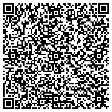 QR-код с контактной информацией организации Релакс-центр Аквамарин, ООО