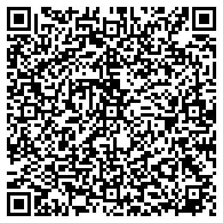 QR-код с контактной информацией организации Росичи, ЧП