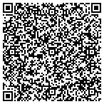 QR-код с контактной информацией организации Стимул, Салон красоты