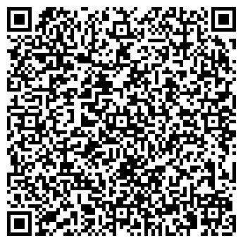 QR-код с контактной информацией организации Сауна Белая Лошадь, ООО