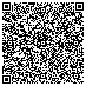 QR-код с контактной информацией организации Сауна, ООО
