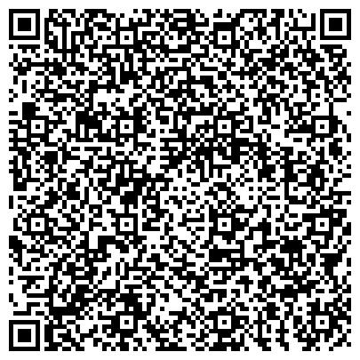 QR-код с контактной информацией организации Спортивно-оздоровительный центр Marine Club, ООО