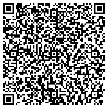 QR-код с контактной информацией организации Ла Руз Спа салон, ООО