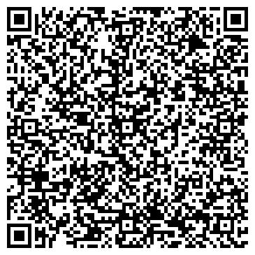 QR-код с контактной информацией организации Аквамарин Фитнес-клуб, ООО