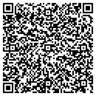 QR-код с контактной информацией организации RoyalFit