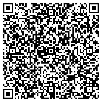 QR-код с контактной информацией организации Кардея, ООО