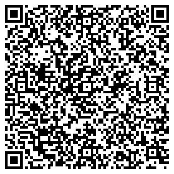 QR-код с контактной информацией организации СПА Клуб ХА-ВИ, ЧП