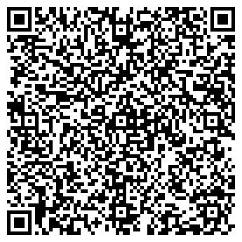 QR-код с контактной информацией организации фоп Лукіяненко
