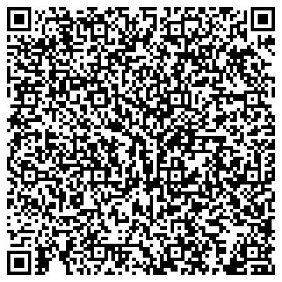 """QR-код с контактной информацией организации Танцевально-спортивная студия """"Diversite"""""""