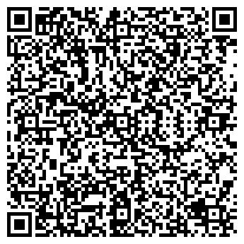 QR-код с контактной информацией организации Art of Dance