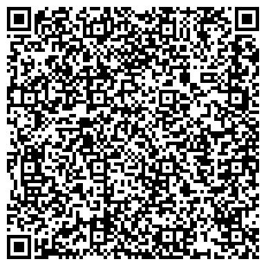 QR-код с контактной информацией организации Студия танца «Aliny Shamray»
