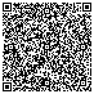 QR-код с контактной информацией организации Школа танца «ЛЕ Шкробтак»