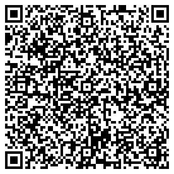 """QR-код с контактной информацией организации Cтудия танца """"Племя"""""""