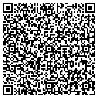QR-код с контактной информацией организации ProDance