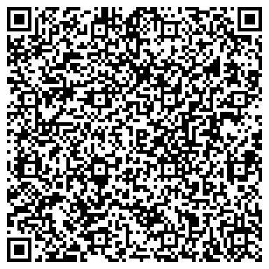 QR-код с контактной информацией организации Студия танца на пилоне «Фрейя»