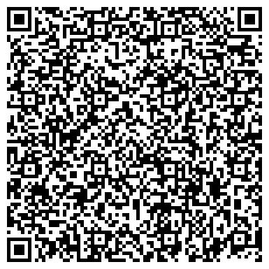 QR-код с контактной информацией организации Fitness First (Фитнесс Ферст), ТОО