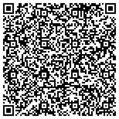 QR-код с контактной информацией организации Maximum Удовольствий (Максимум Удовольствий), ТОО