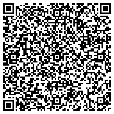 QR-код с контактной информацией организации Комплекс Хам Бит, ИП