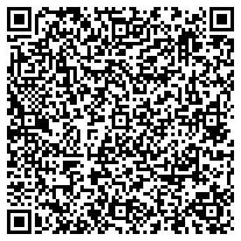 QR-код с контактной информацией организации Спа -Салон Сана,ИП