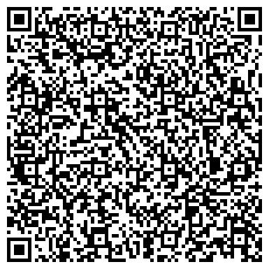 QR-код с контактной информацией организации Eurasia Entertaiment (Евразия Интертеймент), ТОО