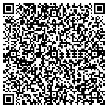 QR-код с контактной информацией организации ART Загар, ТОО