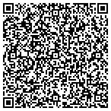 QR-код с контактной информацией организации Be Turbo (Би Турбо), TOO