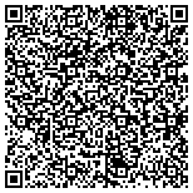 QR-код с контактной информацией организации City Hotel Tien Shan (Сити Хотэл Тянь Шань), ТОО