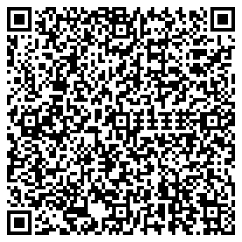 QR-код с контактной информацией организации Relax (Релакс), ИП