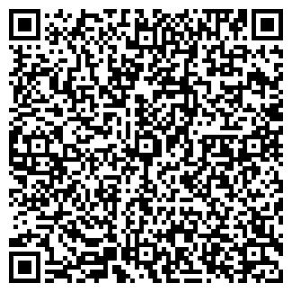 QR-код с контактной информацией организации Аквариус, ТОО