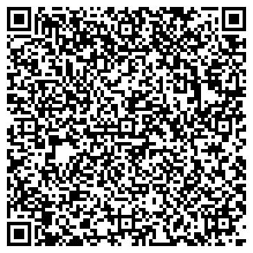 QR-код с контактной информацией организации Leader Sport (Лидер Спорт), ИП