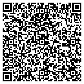 QR-код с контактной информацией организации Ашеке, ИП