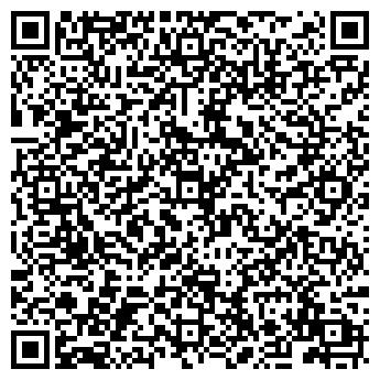 QR-код с контактной информацией организации Аксу, Гостиничный комплекс