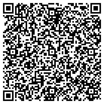 QR-код с контактной информацией организации 33 Удовольствие, ТОО