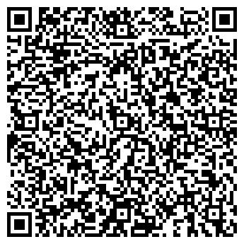 QR-код с контактной информацией организации Кавчак, ИП
