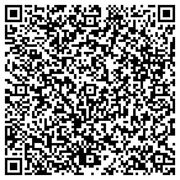 QR-код с контактной информацией организации Galaxy (Галакси) (фитнес-клуб), ТОО