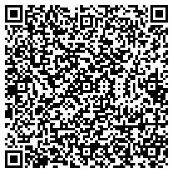 QR-код с контактной информацией организации Розовый Лемур, ТОО