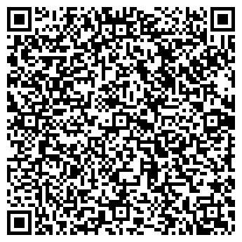 QR-код с контактной информацией организации Элегант, ИП