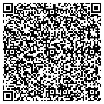 QR-код с контактной информацией организации AMARANT, СПА салон
