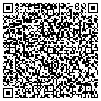 QR-код с контактной информацией организации Пирамида, ТОО
