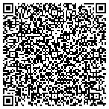 QR-код с контактной информацией организации Сапфир (Тренажерный зал), ТОО