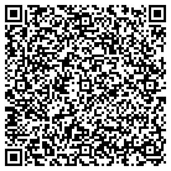 QR-код с контактной информацией организации Триада, АО