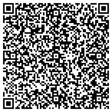 QR-код с контактной информацией организации SAMAL DELUXE фитнес-клуб, ТОО