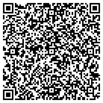 QR-код с контактной информацией организации Бедел, ИП