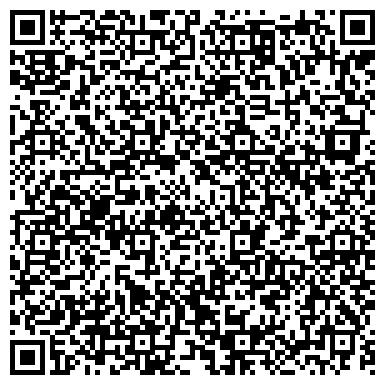 QR-код с контактной информацией организации World Class Almaty (Уорлд Класс Алматы), ТОО