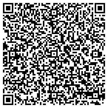 QR-код с контактной информацией организации Step By Step (Стэп Бай Стэп), ИП