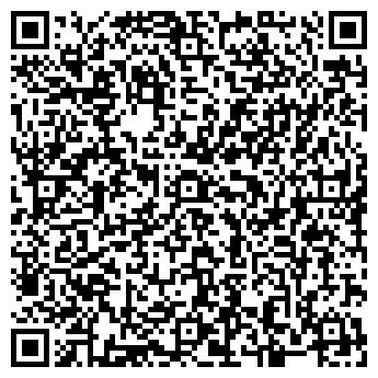 QR-код с контактной информацией организации Nautilus (Наутилус), ИП