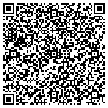 QR-код с контактной информацией организации Центр-Био, ТОО